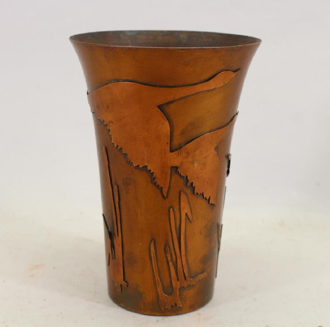 Chase, Mid Century Modern Copper Vase