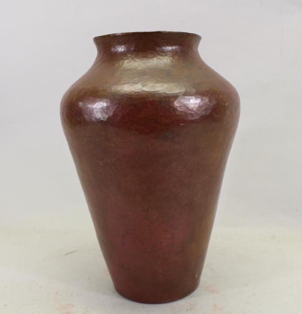 Mid Century Modern Vase - 3