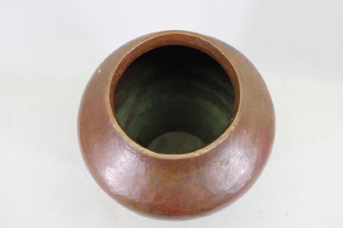 Mid Century Modern Vase - 4