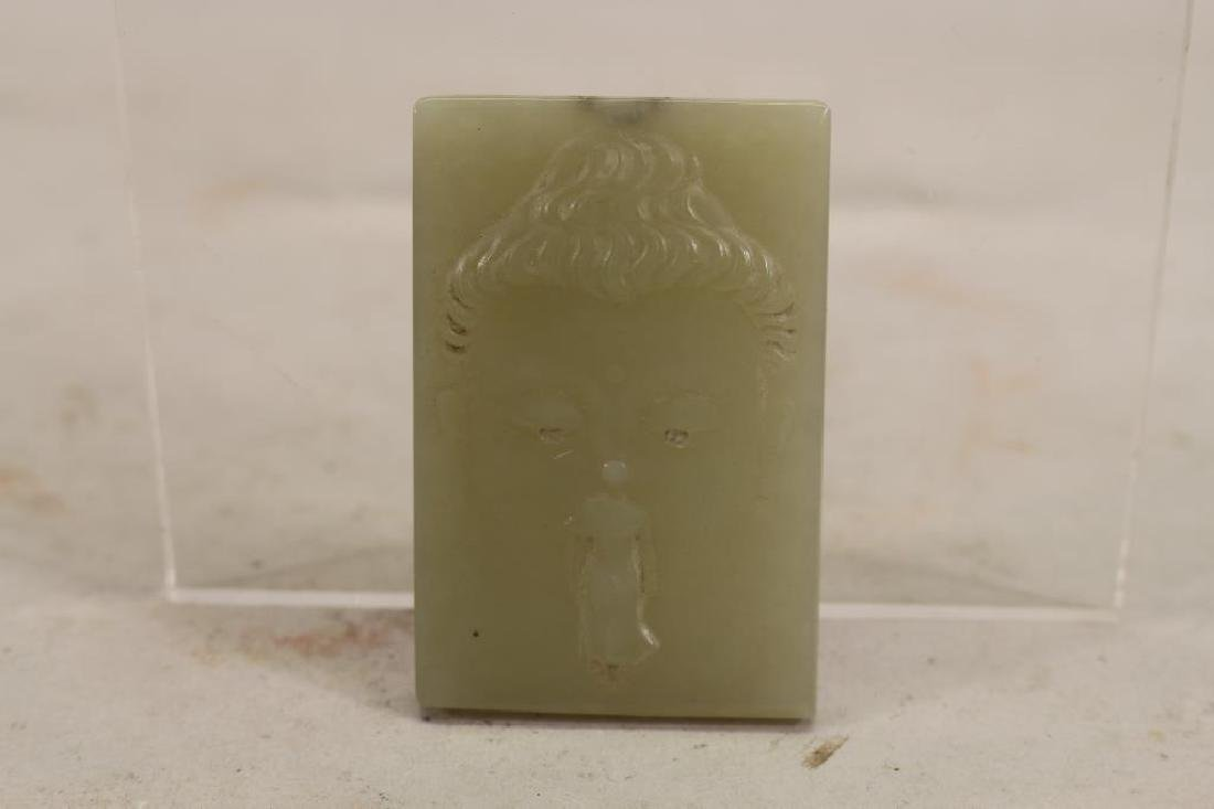 Chinese Carved Green Stone Figural Pendant