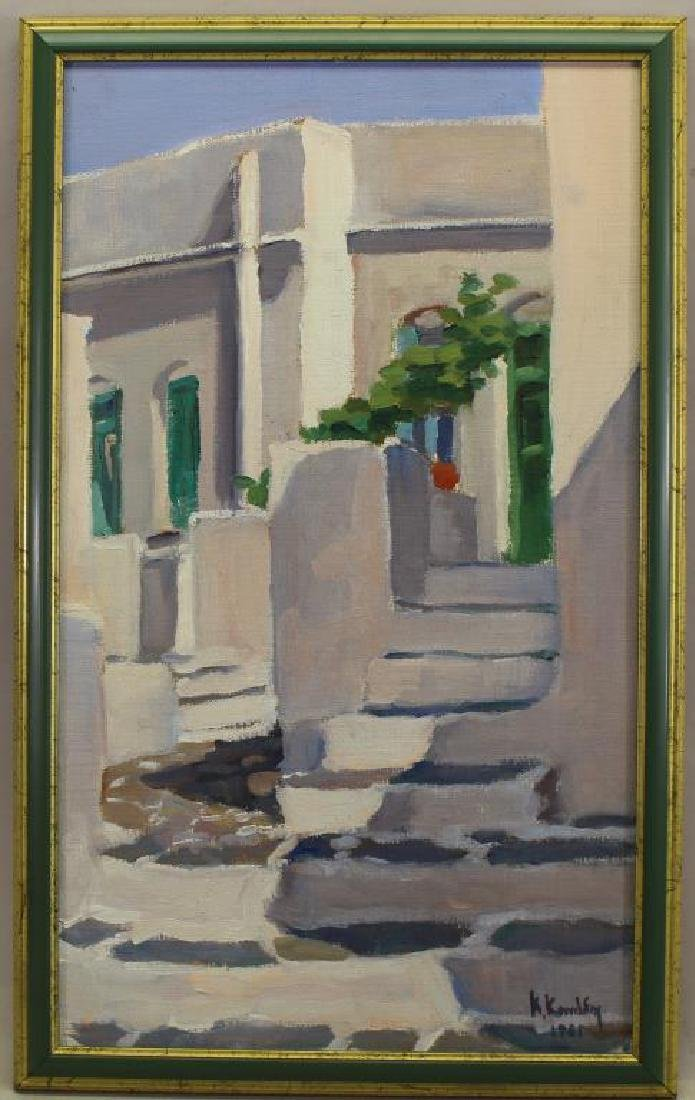 K. Kowalsky 1981 Modern Courtyard Painting