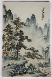 Wang Yeting, Finely Enameled Chinese Famille Plaque