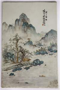 Wang Feting Finely Enameled Chinese Famille Plaque