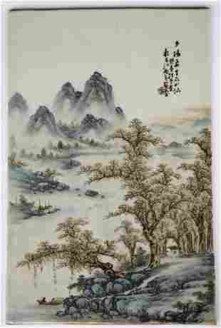 Wang Yeting Finely Enameled Chinese Famille Plaque