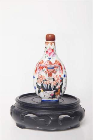 """Chinese """"Declaration of Independence"""" Snuff Bottle"""