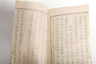 Chinese Old Style String Bound Paper Book