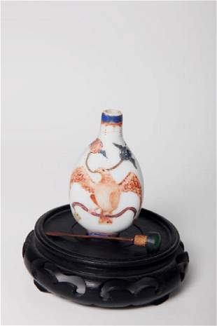 Chinese Export Snuff Bottle American Market