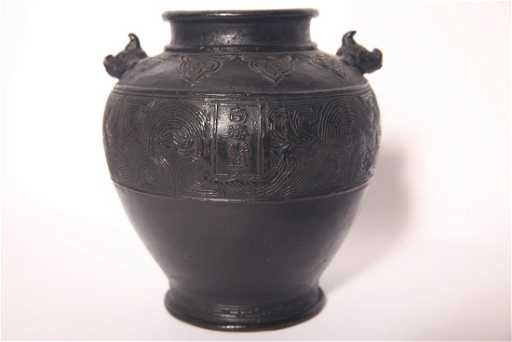 Early Chinese Bronze Vase Signed