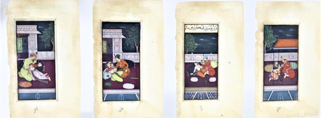Four Signed, Early Persian Erotic Scenes
