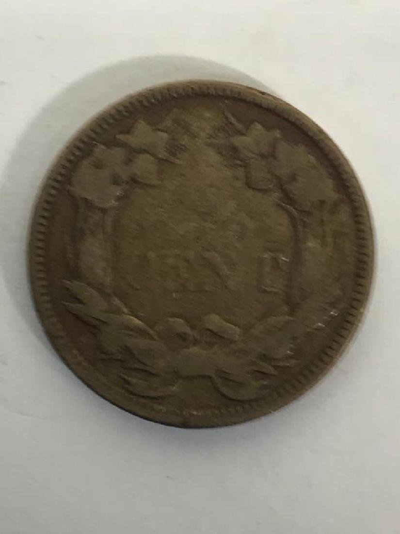 1858 U.S. One Cent Flying Eagle