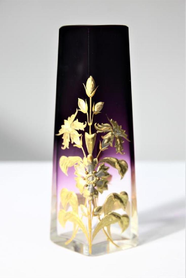 (1) Amethyst bud vase