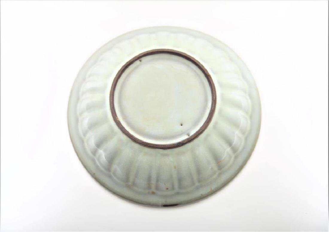 Chinese Relief Fish Charger - 3
