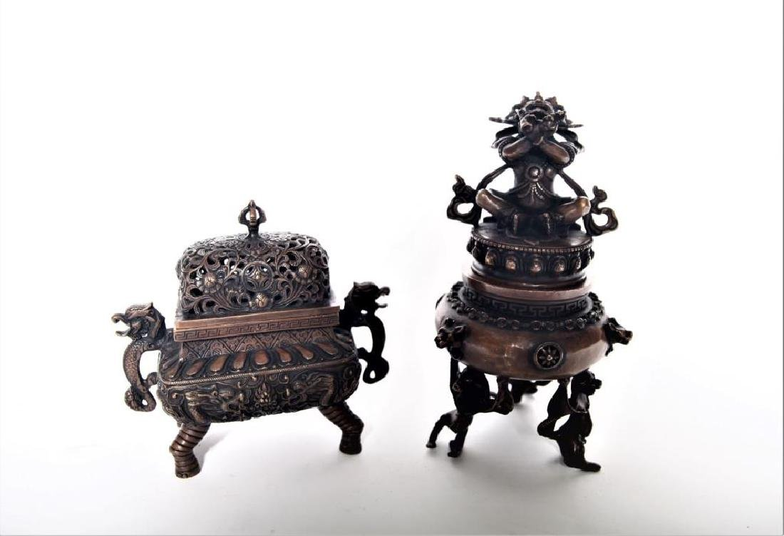 Set of Chinese Bronze Incense Burners