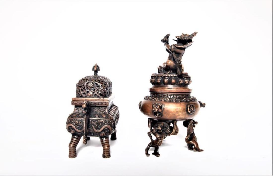 Set of Chinese Bronze Incense Burners - 6