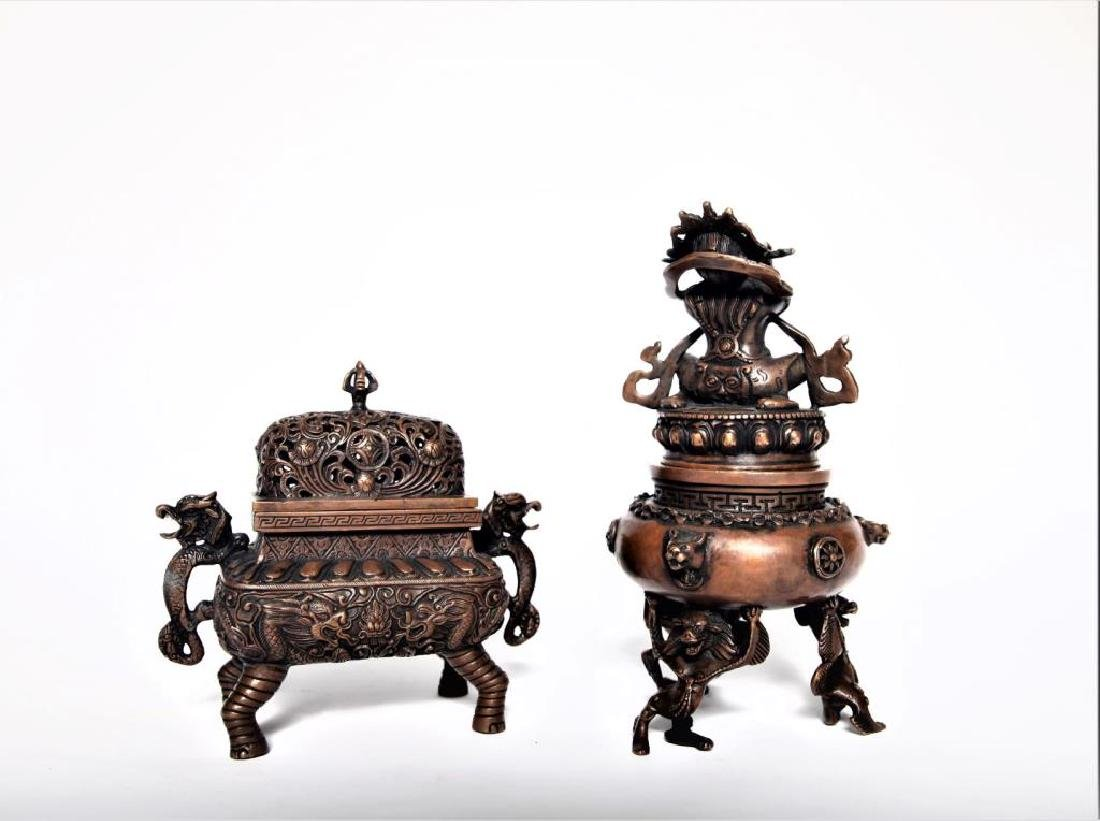 Set of Chinese Bronze Incense Burners - 7