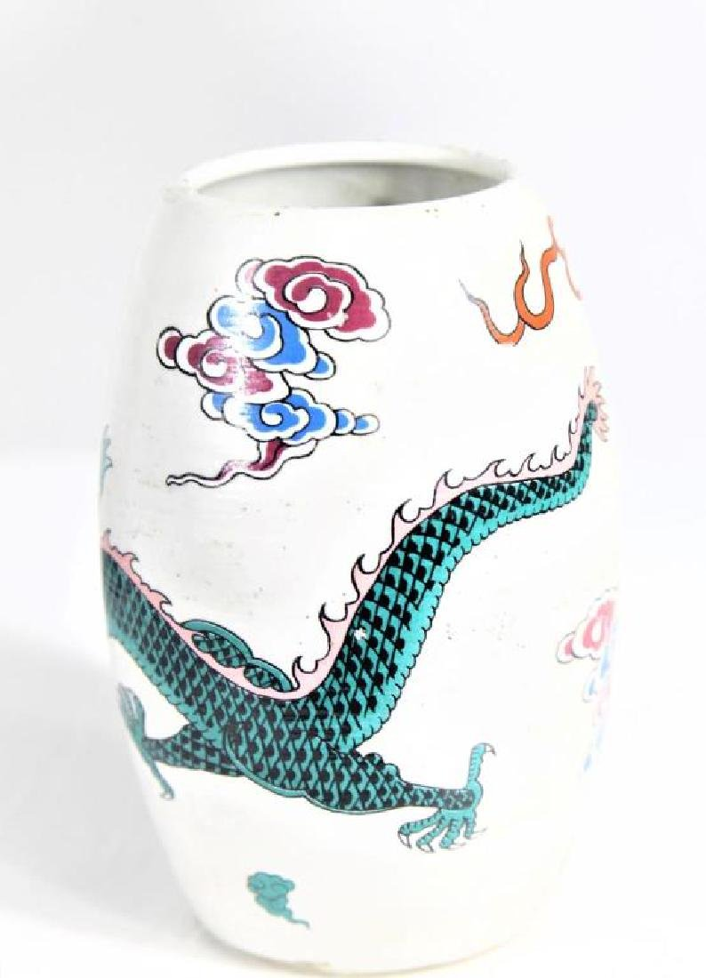 Small Porcelain Vase With Dragon - 2