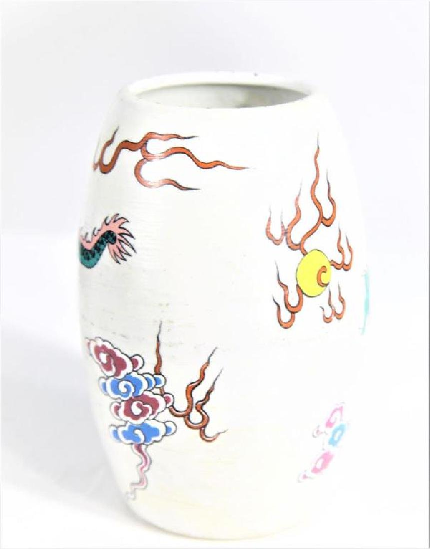 Small Porcelain Vase With Dragon - 3