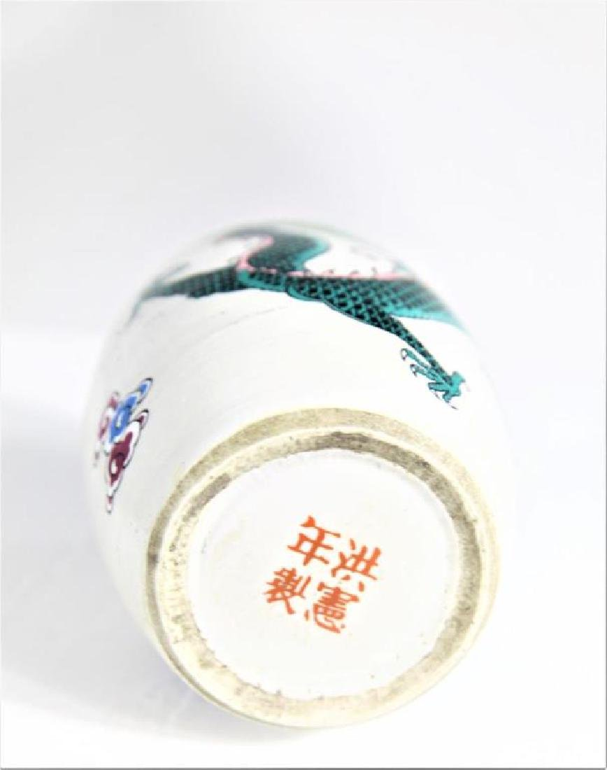 Small Porcelain Vase With Dragon - 4