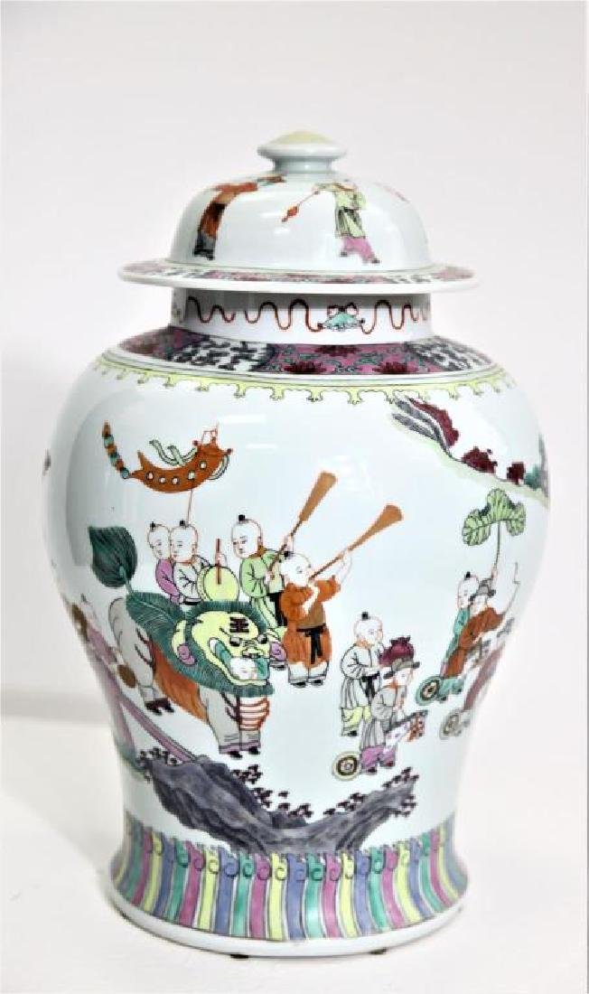 Mantel Sized Chinese Porcelain Ginger Jar and lid