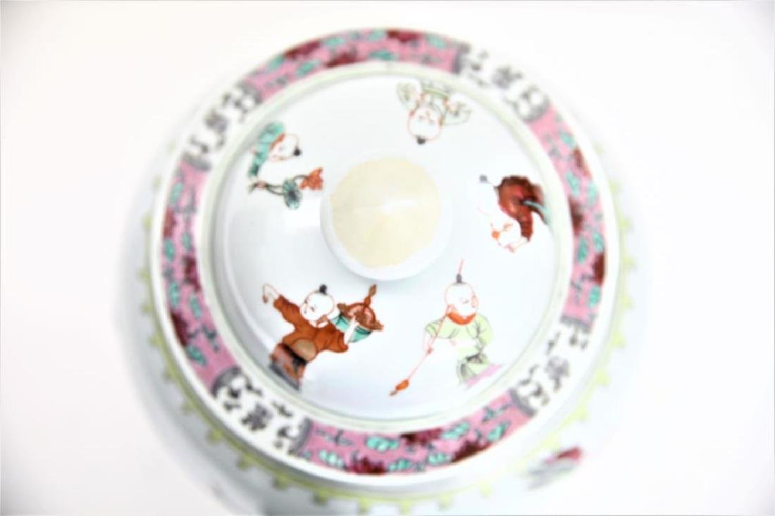 Mantel Sized Chinese Porcelain Ginger Jar and lid - 2