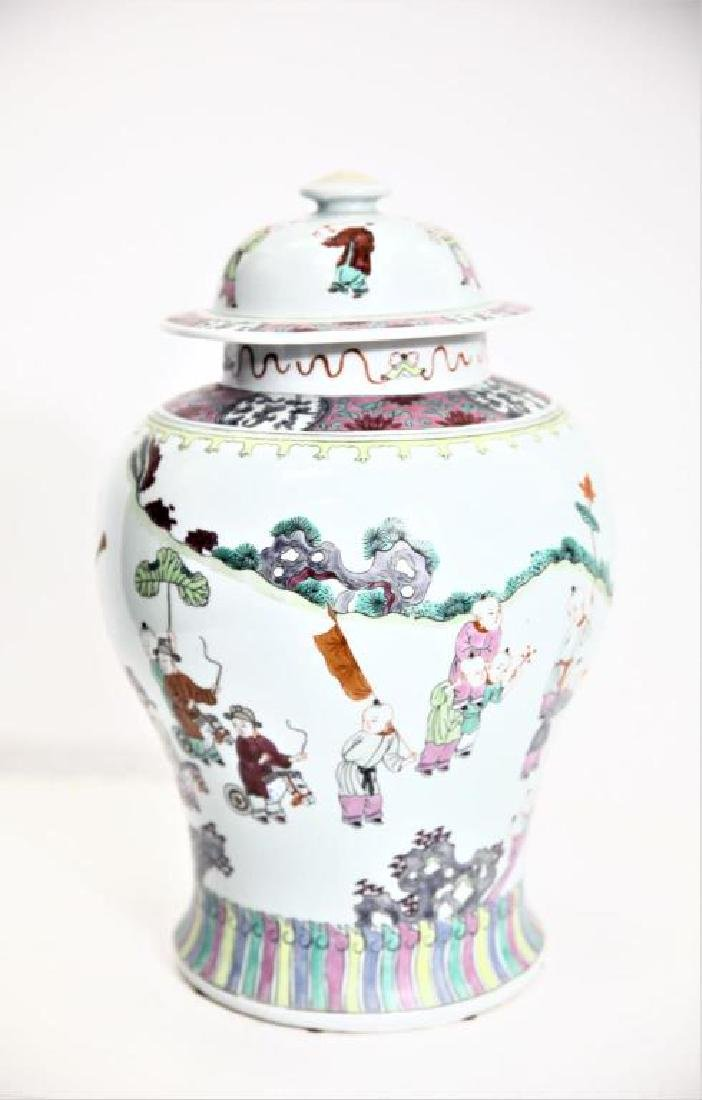 Mantel Sized Chinese Porcelain Ginger Jar and lid - 3