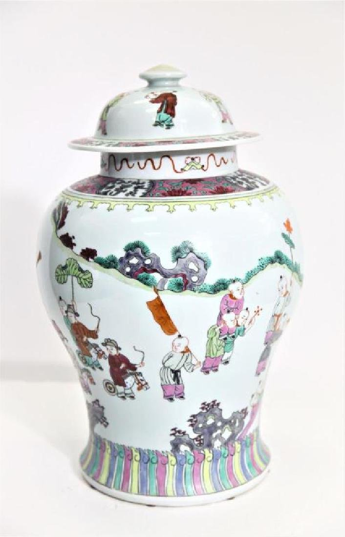 Mantel Sized Chinese Porcelain Ginger Jar and lid - 4