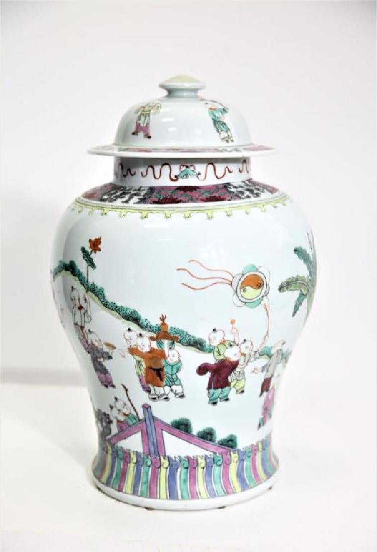 Mantel Sized Chinese Porcelain Ginger Jar and lid - 5