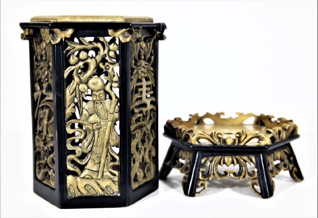 Chinese Decorative Stone Carved Stand - 3