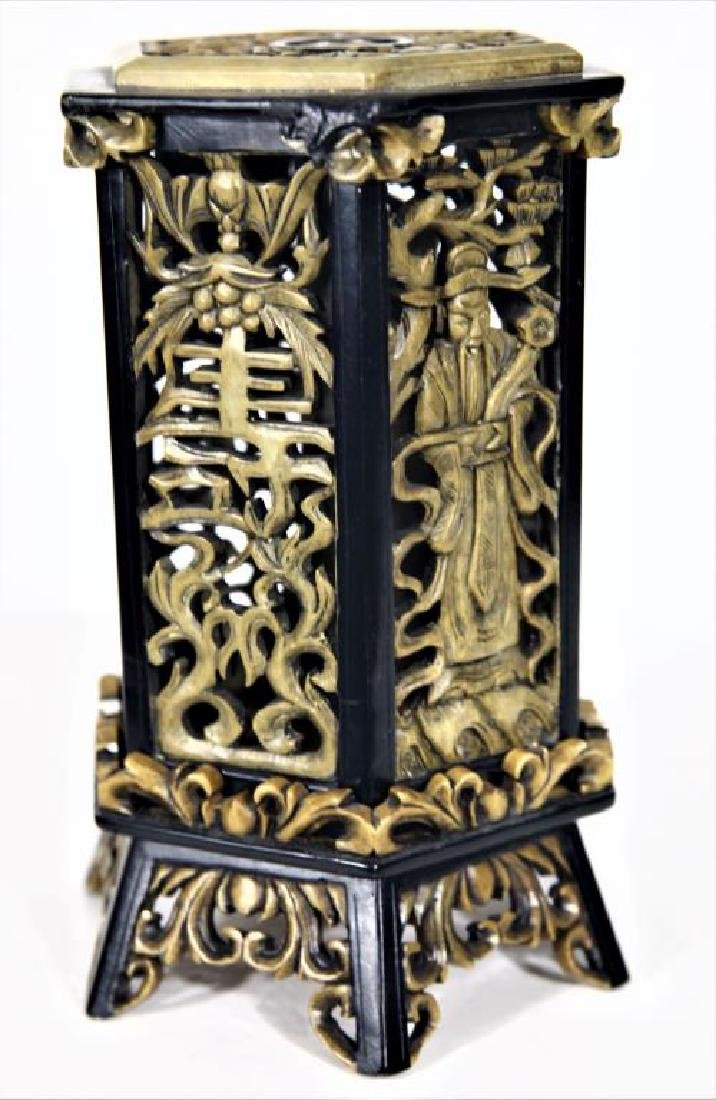 Chinese Decorative Stone Carved Stand - 4