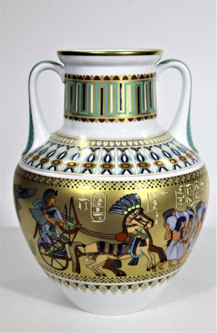 Kaiser West Germany Amphora Vase