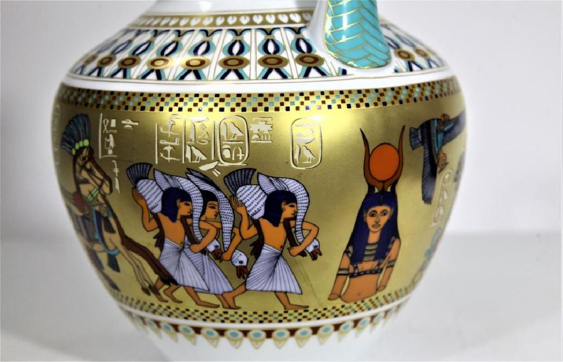 Kaiser West Germany Amphora Vase - 6