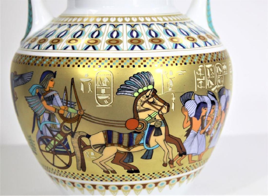 Kaiser West Germany Amphora Vase - 7