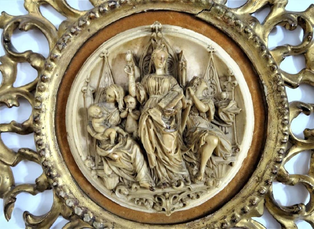 Religious Scene in Carved Gilt Wood Frame - 2