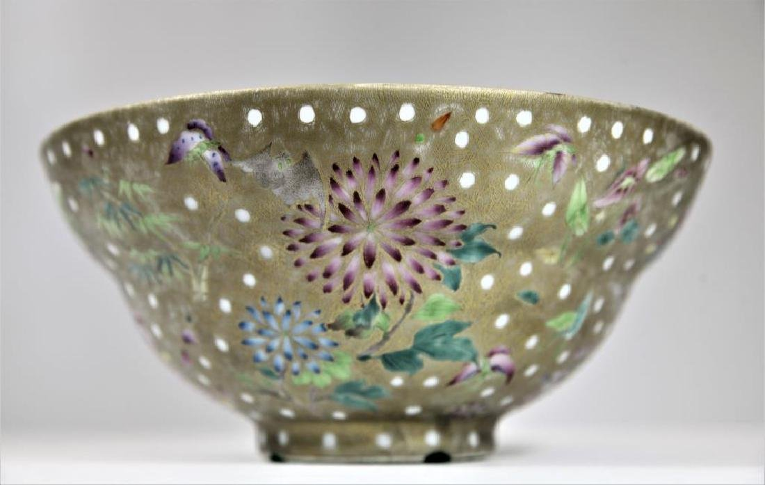 Signed Chinese Famille Gilt Bowl