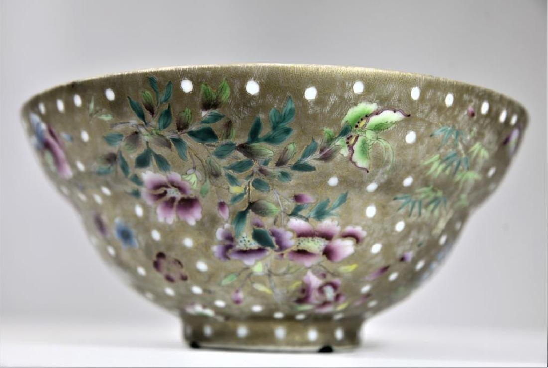 Signed Chinese Famille Gilt Bowl - 4