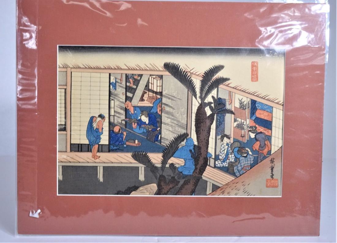 Japanese Wood Block Print Ca. 1850