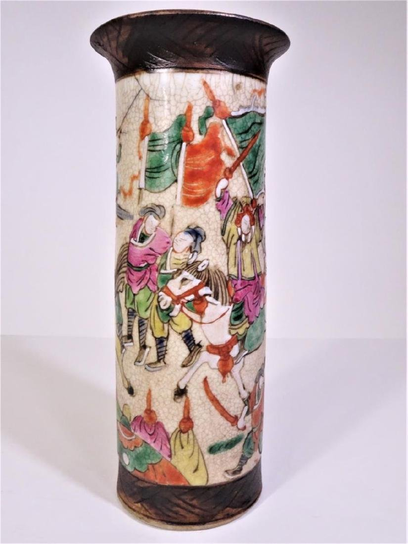 Chinese Export Hand Painted Porcelain Vase