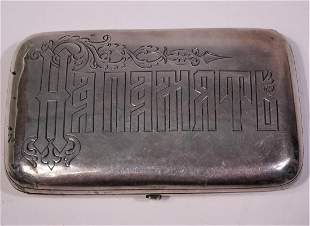 Russian Silver Cigarette Case, Ivan Kaltikov