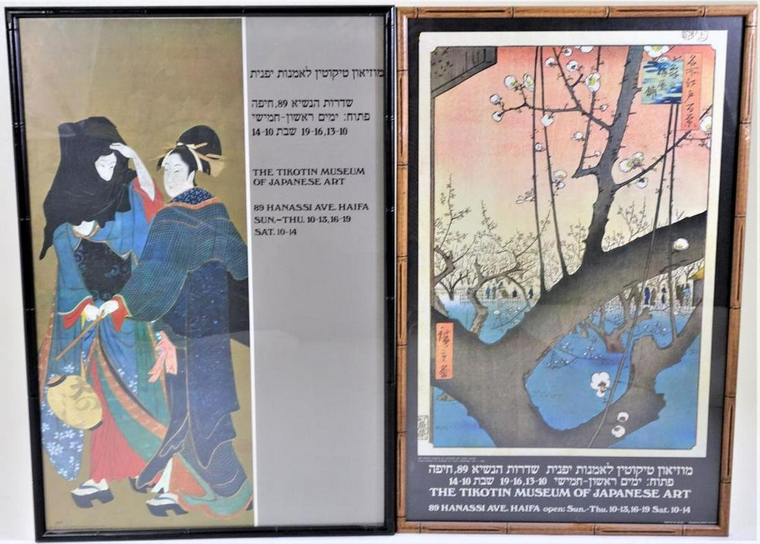 (2) Framed Japanese Tikotin Exhibition Prints