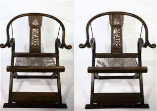 Pair of Qing Dynasty Horseshoe Back Throne Chairs