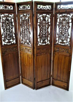 Antique Chinese Finely Carved Four Panel Wooden Screen