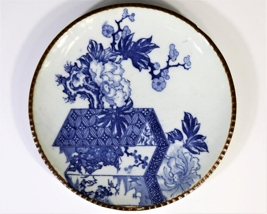 Large 19th C Japanese Blue & White Charger