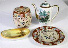 4 Japanese Assorted Porcelain Pcs