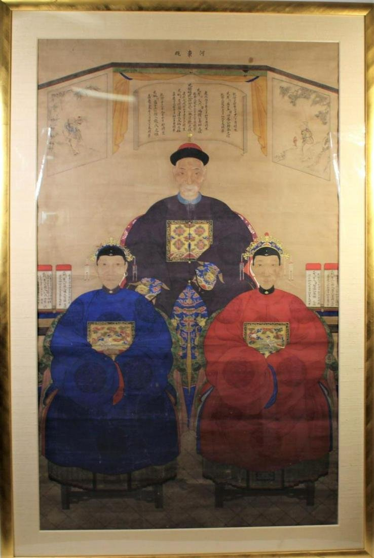 18th C. Chinese Ancestor Portrait