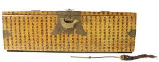 Chinese Lacquer Lock Box