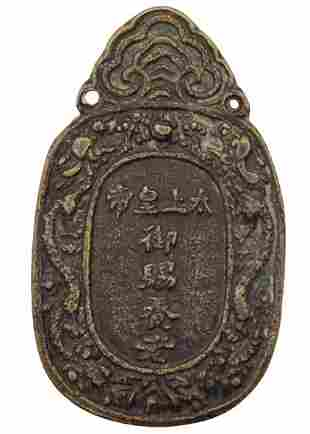 Antique Bronze Plaque, Signed
