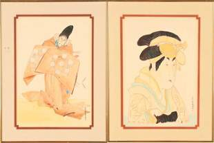 (2) Japanese Watercolors, Signed