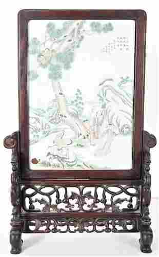 Qing Dynasty Porcelain Tile, Signed Fu Chen