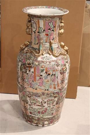 Chinese Porcelain Rose Medallion Style Vase