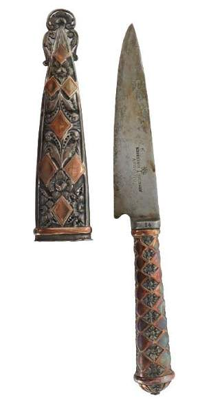 Mixed Metal Dagger w. Sheath